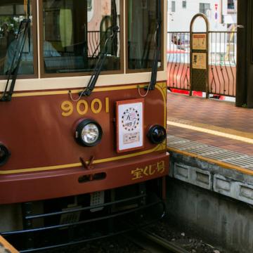 【都電車内で和装人前式】フラワートレインWEDDING!